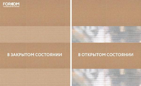 Basic св. коричневый