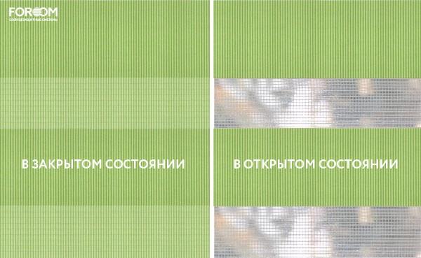 Basic св. зелёный