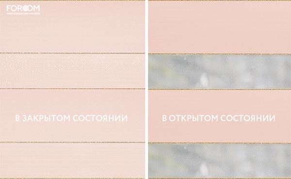 Crystal св. розовый