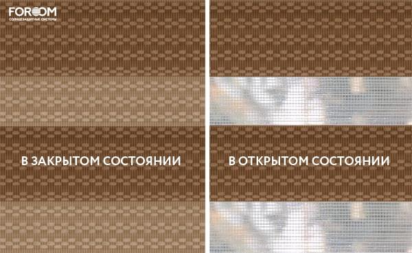 Diamond коричневый