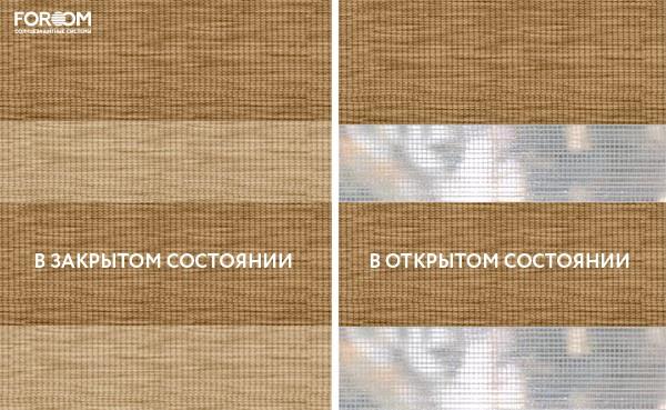 Savana св. коричневый