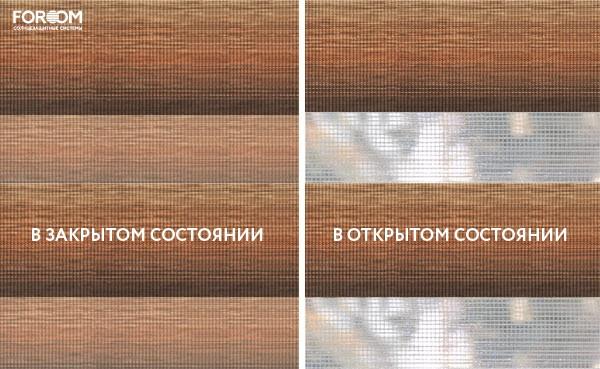 Torino коричневый