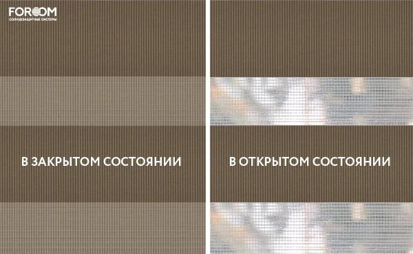 Basic коричневый New