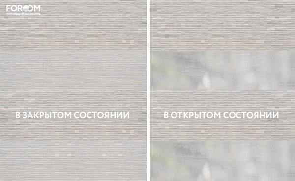 Dalin серый