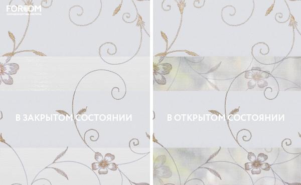 Рулонная штора День Ночь Elegant белый