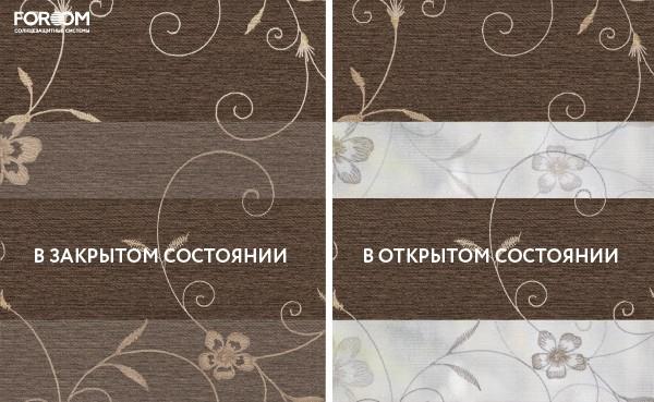 Рулонная штора День Ночь Elegant коричневый
