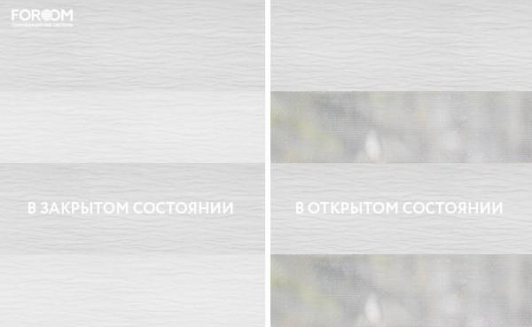 Рулонная штора День Ночь Lavander белый