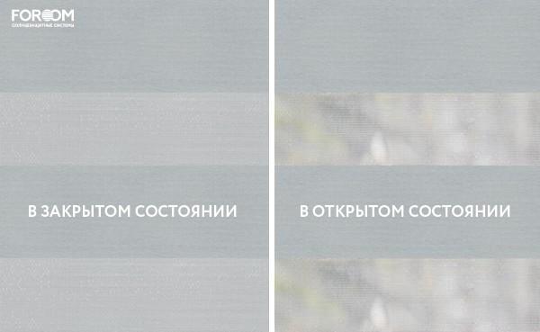 Metalic серебро