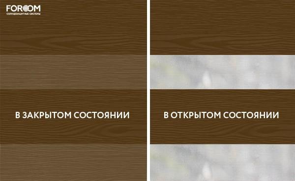 Wood венге