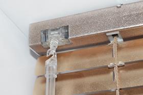 Алюминиевые горизонтальные жалюзи Крепление на стену