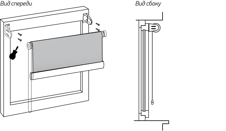 Установка рулонной шторы мини на саморезы.